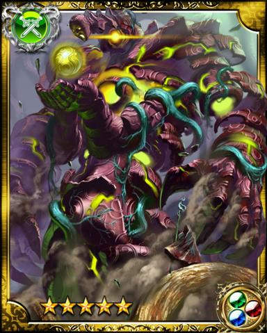 File:Ancient War Machine Gigantos SR++.png