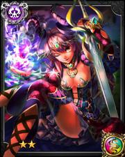 Devil Princess NN