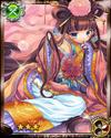 Princess Bao