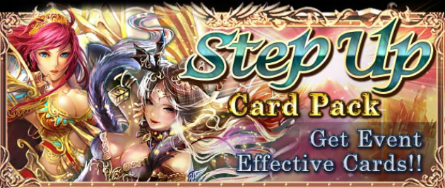 Rise of Chivalry Step Up Banner