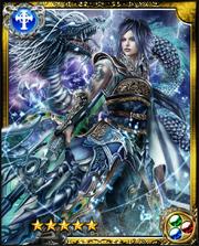 Indigo Dragon SR++