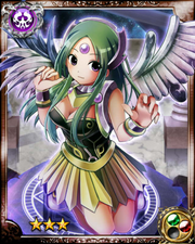 Stone Spirit Altdia R+