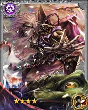 Toad Ninja Jiraiya RR