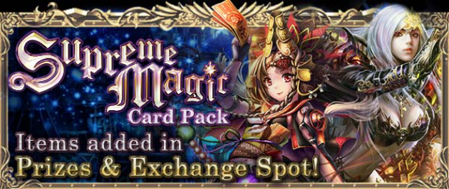 File:Supreme Magic Banner 4.png