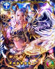Archangel Raphael SSR