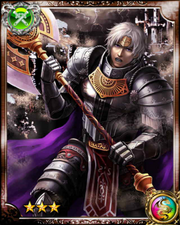 Knight Warrior R
