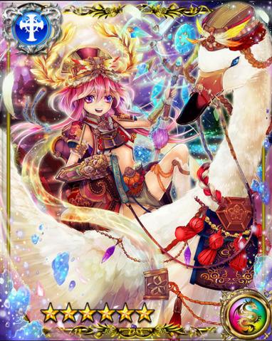 File:Heavenly Guard Denevia SSR.png