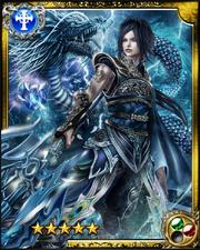 Indigo Dragon SR+