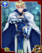 Holy Knight Luke N