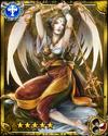 Wisdom Goddess Minerva
