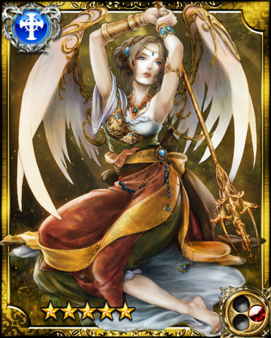 File:Wisdom Goddess Minerva SR.png