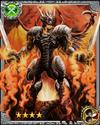 Flaming General Gloriosa