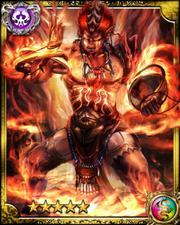 Primitive Fire God Kagu-tsuchi SR