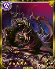 Demon Beast Cerberus SR