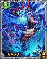 Azure Fiery Dragon Prominence RR