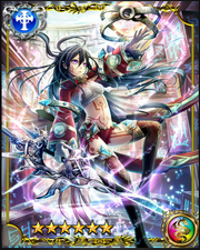 Incarnated Princess Lemuria SSR