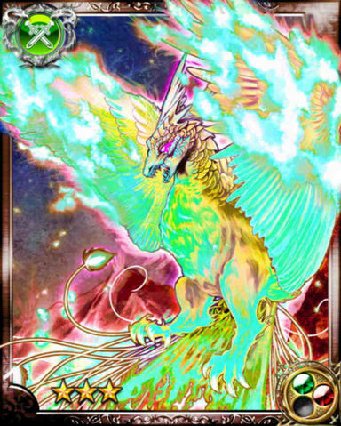 File:Fire Dragon Sydra R+.png
