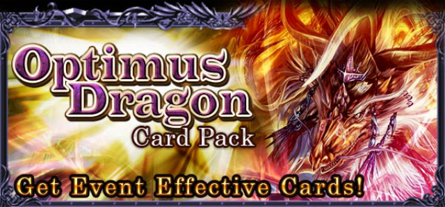 Optimus Dragon Banner 3