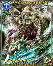 Poseidon SSR++