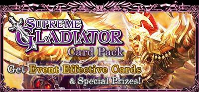 Supreme Gladiator Banner 1