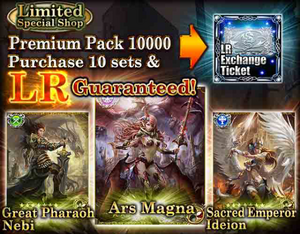 Magica Magius MA&SS Limited Shop Premium Description