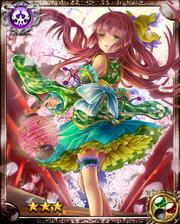Demon Ayano R+
