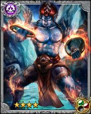 Primitive Fire God Kagu-tsuchi RR+