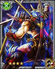 Bloodbath Warrior Rahu RR