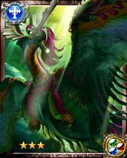 Bird God R++