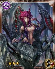 Queen Arachne Kiania R