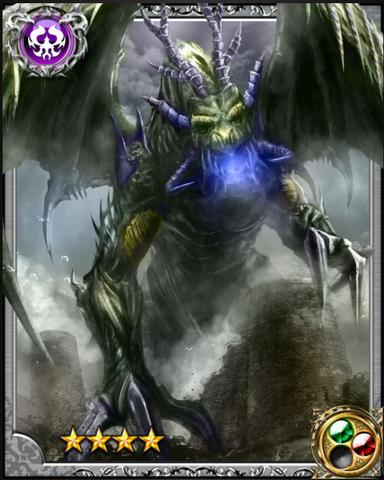 File:Evil Poisonous Dragon Gadeucca RR+.png