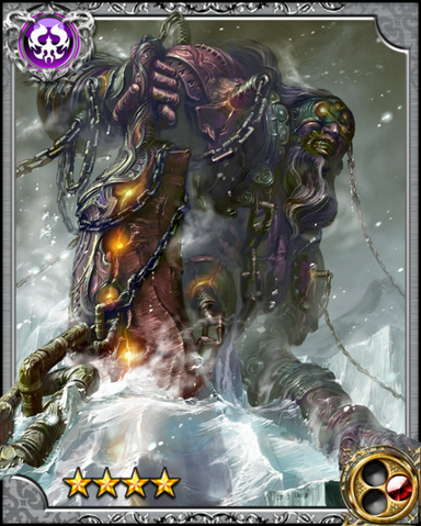 File:Giant Jotun RR.png