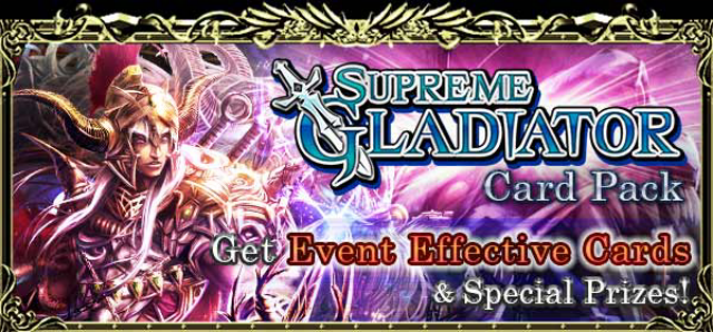 Supreme Gladiator Banner 2