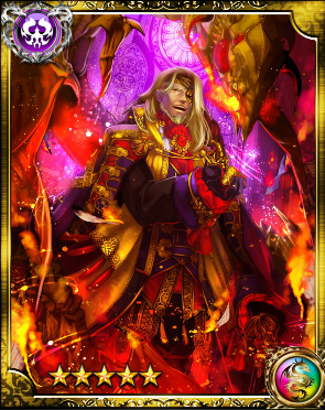 File:Professor of summoning alhazred SR.png