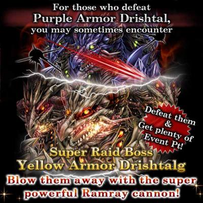 Ark World End Beat Super Raid Boss