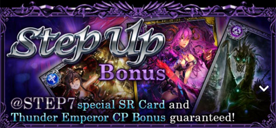 Thunder Emperor CP Step Up Bonus