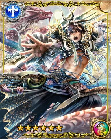 File:Izanagi SSR.jpg