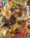 Golden Lion Kagura