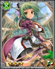 Treasure Master May RR+