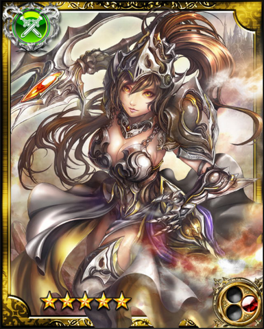 File:Shining Sworder Selisia SR.png