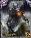 Evil Poisonous Dragon Gadeucca