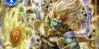 Raijin the Thunder God