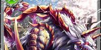 Werewolf God Ogaminushi