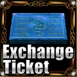 Exchange Ticket