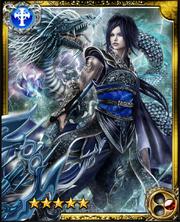 Indigo Dragon SR