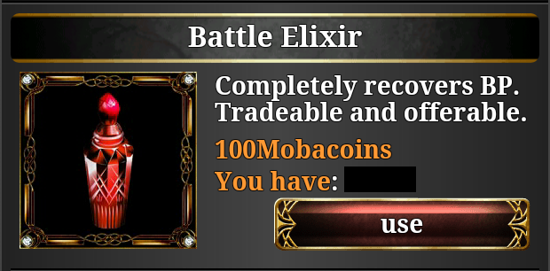 File:Battle Elixir.png