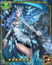 Glacial Master Hyperborea SSR