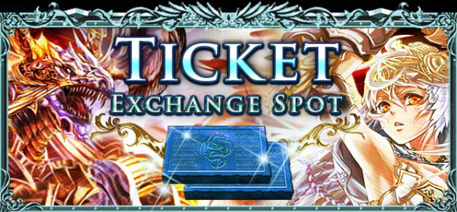Ticket Exchange Spot Banner 2