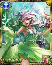 Wise Athena SR