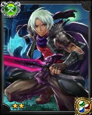 Demon Hunter Rath NN++